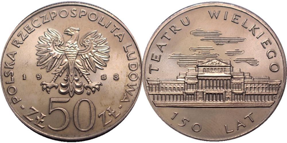 50 злотых 1983 Польша — 150 лет Большому театру
