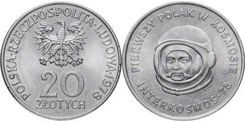 20 злотых 1978 Польша — Первый польский космонавт