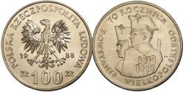 100 злотых 1988 Польша — 70 лет Великопольскому восстанию