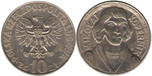 10 злотых 1968 Польша — Николай Коперник