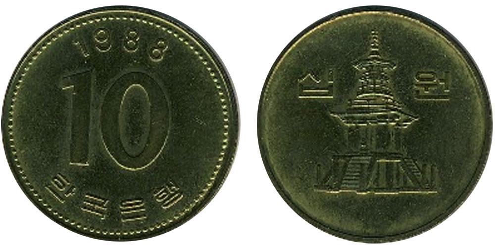 10 вон 1988 Южная Корея
