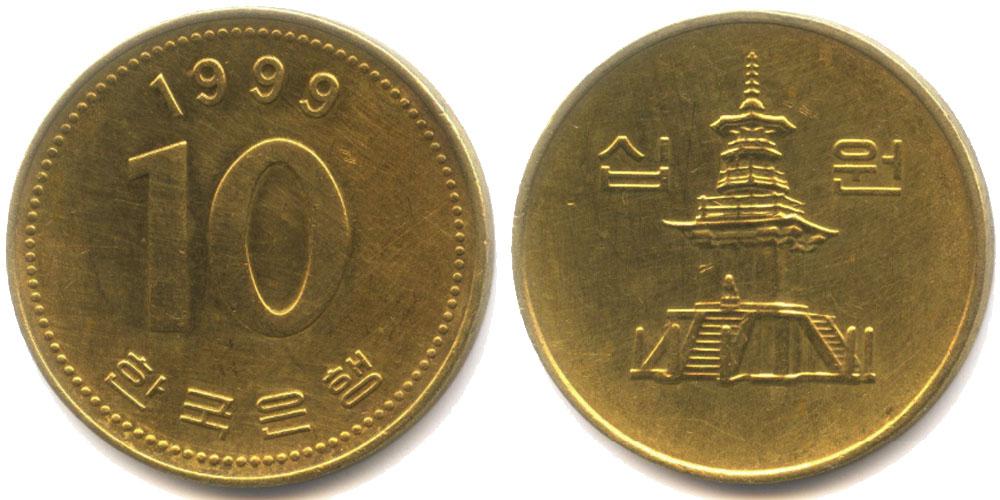 10 вон 1999 Южная Корея