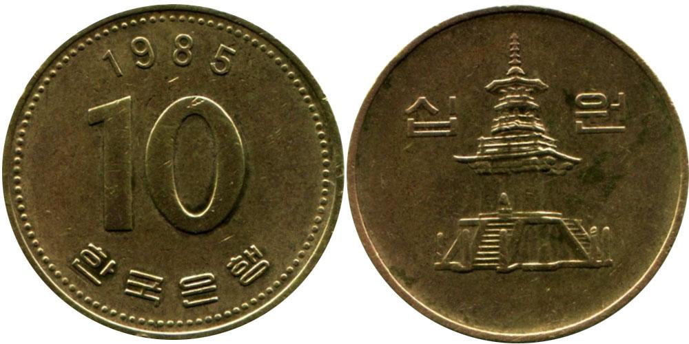 10 вон 1985 Южная Корея