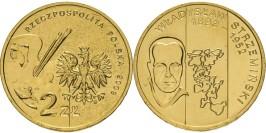2 злотых 2009 Польша — Художники Польши 19-20 века — Владислав Стржеминский