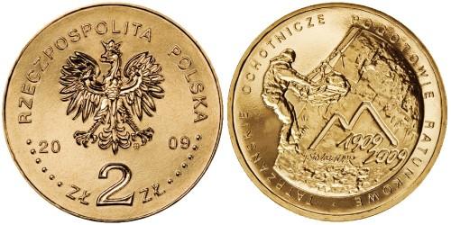 2 злотых 2009 Польша — 100 лет поисково — спасательной службы в Татрах