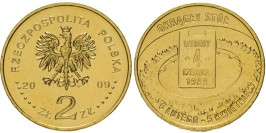 2 злотых 2009 Польша — Польский путь к свободе — всеобщие выборы 4 июня 1989