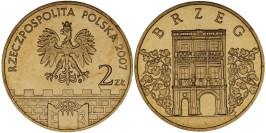 2 злотых 2007 Польша — Древние города Польши — Бжег