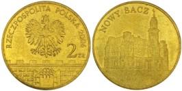 2 злотых 2006 Польша — Древние города Польши — Новы-Сонч