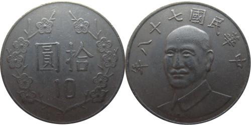 10 долларов 1989 Тайвань