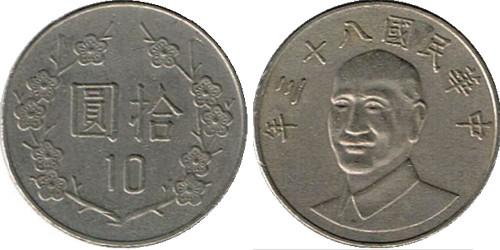10 долларов 1994 Тайвань