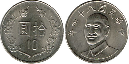 10 долларов 1995 Тайвань