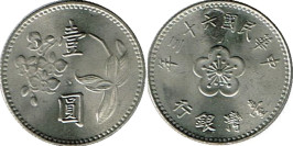 1 доллар 1974 Тайвань UNC