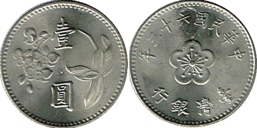 1 доллар 1974 Тайвань