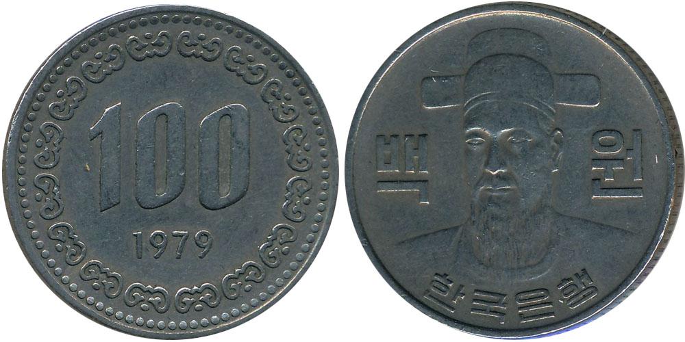 100 вон 1979 Южная Корея