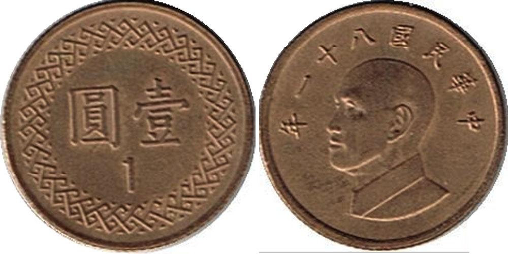 1 доллар 1992 Тайвань