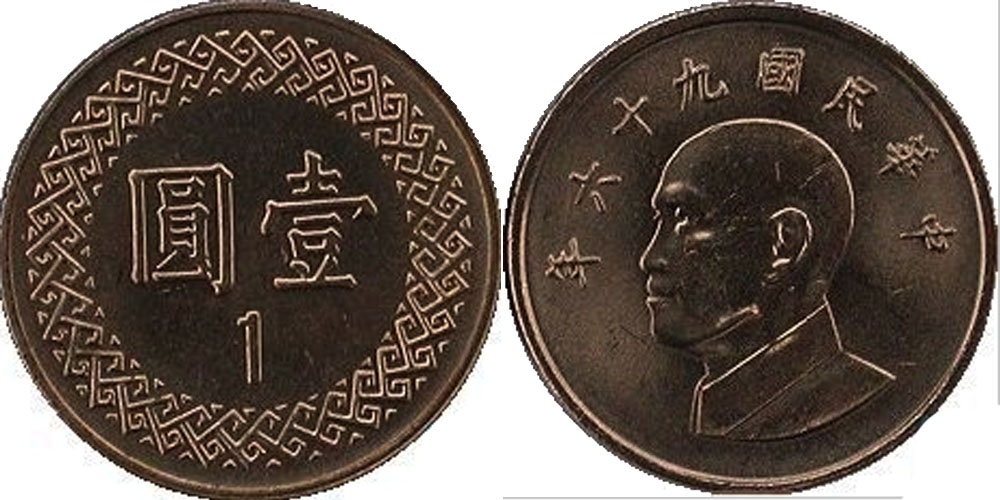 1 доллар 2007 Тайвань