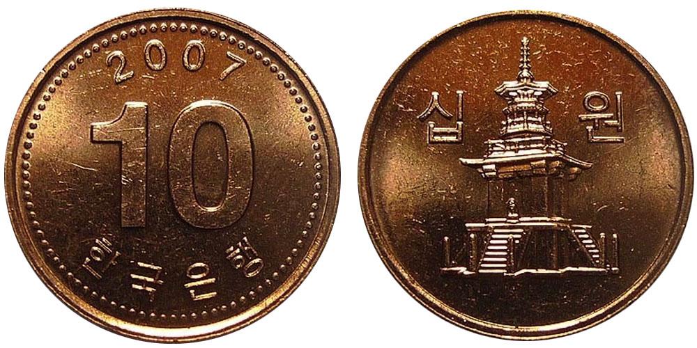 10 вон 2007 Южная Корея