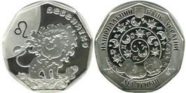 2 гривны 2014 Украина — Львенок (Левенятко) — серебро