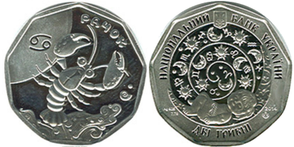 2 гривны 2014 Украина — Рачок — серебро