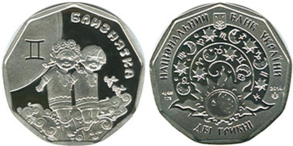 2 гривны 2014 Украина — Близняшки (Близнятка) — серебро