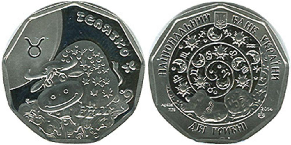2 гривны 2014 Украина — Теленок ( Телятко) — серебро