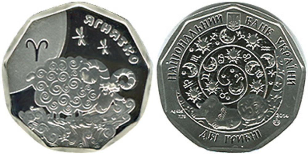2 гривны 2014 Украина — Ягненок (Ягнятко) — серебро