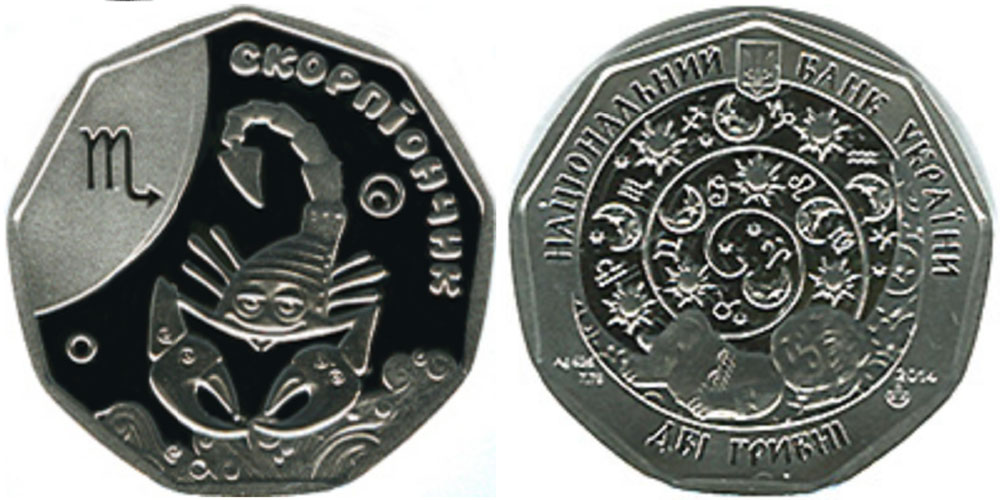 2 гривны 2014 Украина — Скорпиончик (Скорпіончик) — серебро