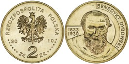 2 злотых 2010 Польша — Польские путешественники — Бенедикт Дыбовский (1833-1930)