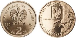 2 злотых 2010 Польша — 90 лет Битве за Варшаву