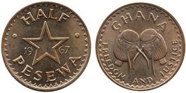1/2 песева 1967 Гана