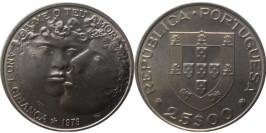 25 эскудо 1979 Португалия — Международный год детей
