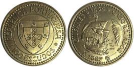 100 эскудо 1987 Португалия — Золотой век открытий — Жил Эанеш