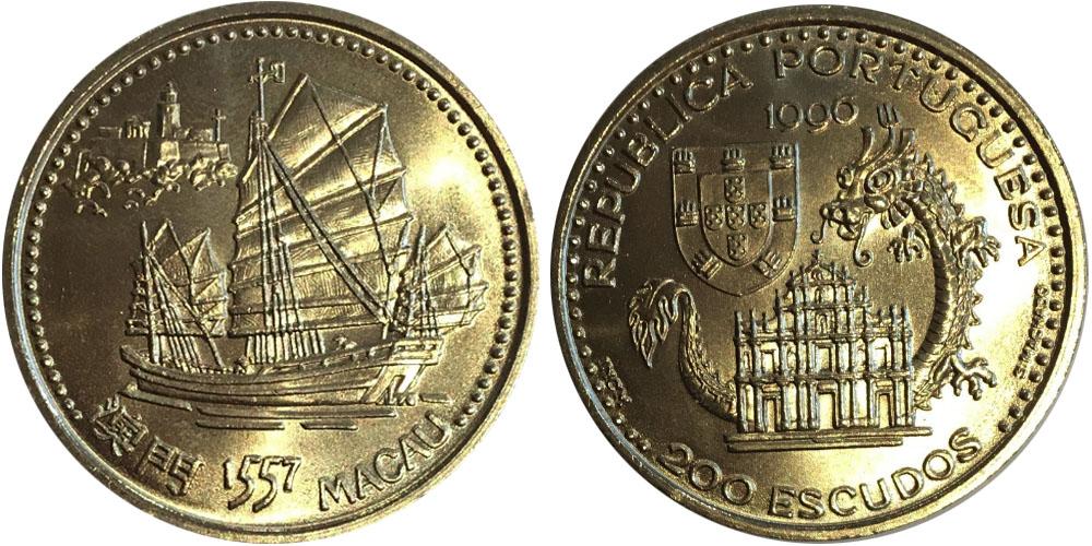 200 эскудо 1996 Португалия — Установление отношений Португалии с Макао в 1557 году
