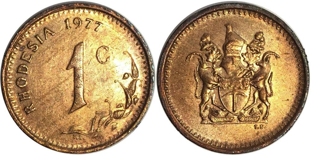 1 цент 1977 Родезия