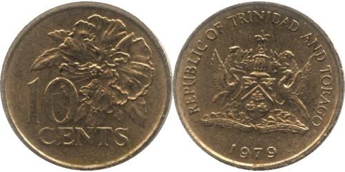 10 центов 1979 Тринидад и Тобаго