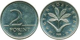 2 форинта 1998 Венгрия