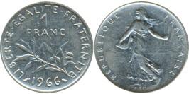 1 франк 1966 Франция