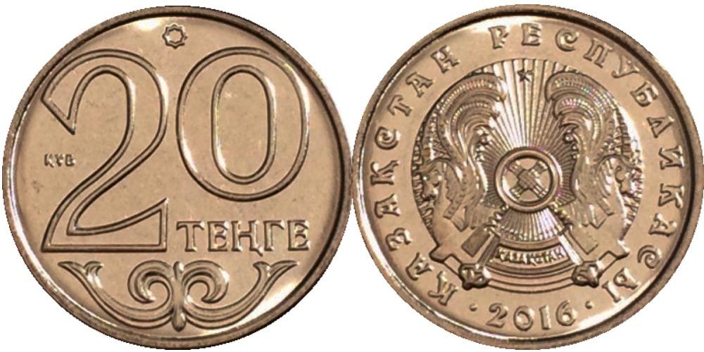 20 тенге 2016 Казахстан