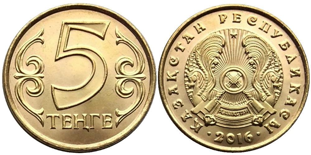 5 тенге 2016 Казахстан