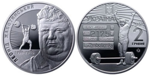 2 гривны 2018 Украина — Леонид Жаботинский (Леонід Жаботинський)
