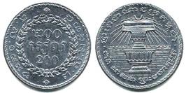 200 риелей 1994 Камбоджа UNC
