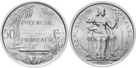 50 сантимов 1965 Французская Полинезия