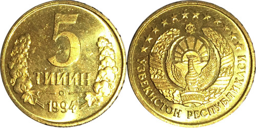 5 тийин 1994 Узбекистан UNC