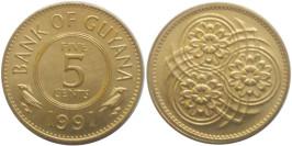 5 центов 1991 Гайана
