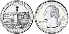 25 центов 2011 D США — Национальный парк Геттисберг UNC
