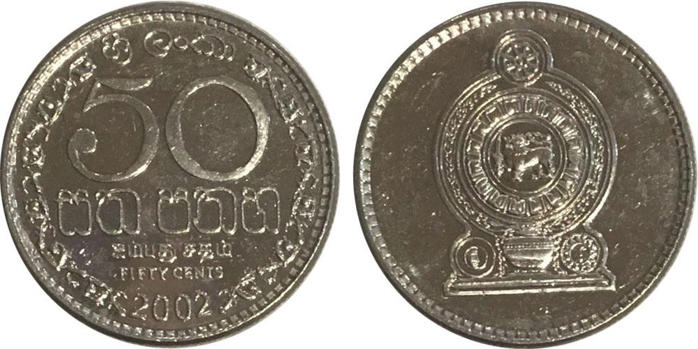 50 центов 2002 Шри-Ланка