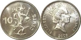10 центов 2005 Соломоновы острова UNC