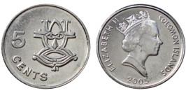 5 центов 2005 Соломоновы острова UNC