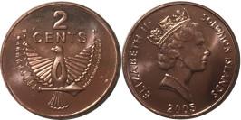 2 цента 2005 Соломоновы острова