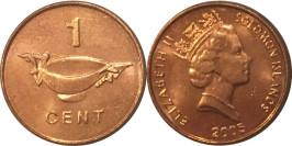 1 цент 2005 Соломоновы острова UNC